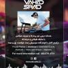 Vahid Shad DJ