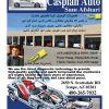 Caspian Auto Sam Afshari